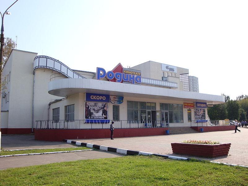 Кино в подольске в родине афиша купить билеты театр online