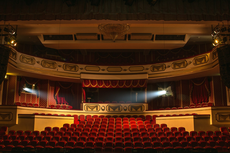 Афиша театра оперы и балета саранск на сентябрь 2017 года стас михайлов концерты в санкт петербурге билеты