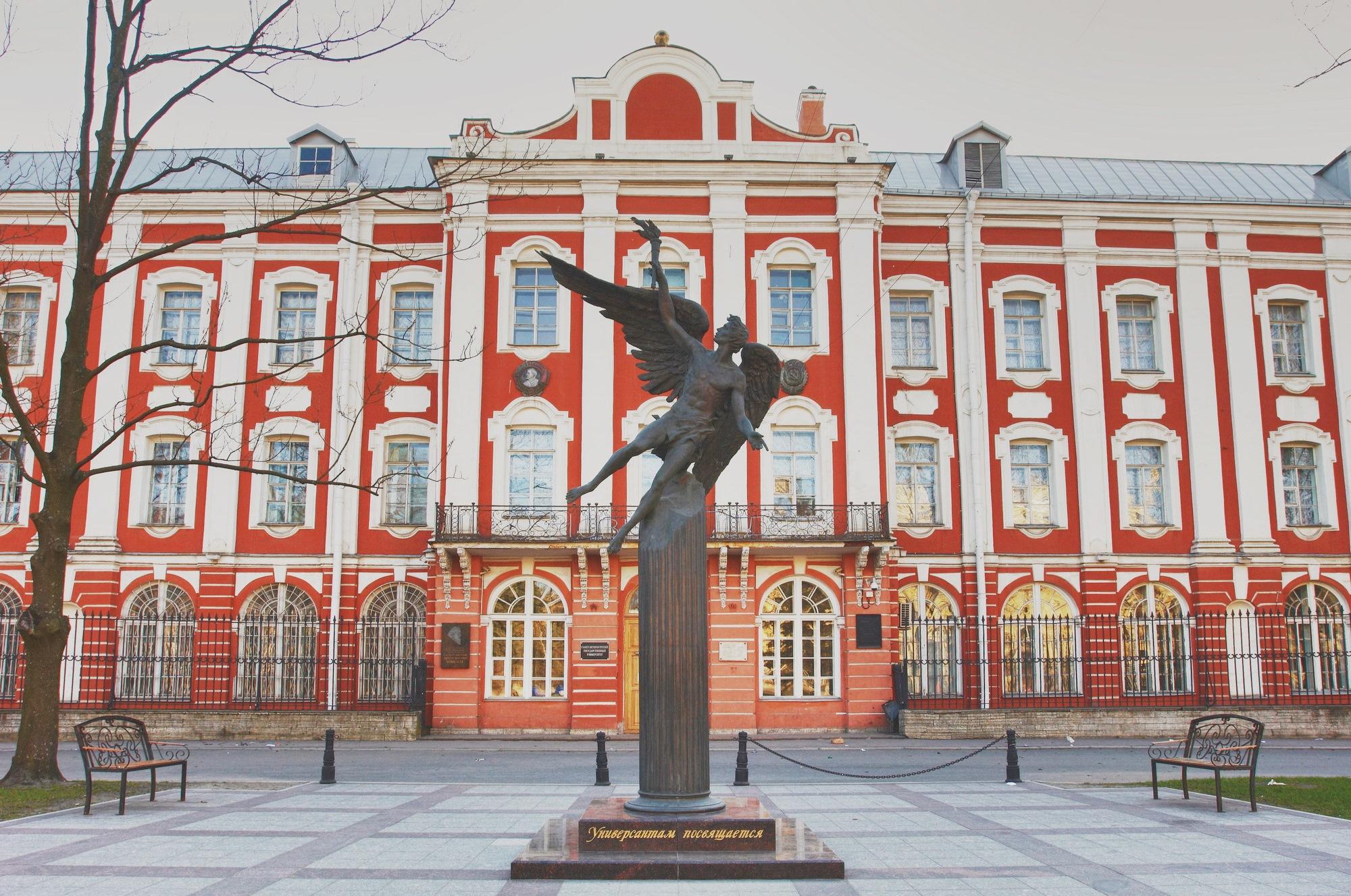 факультет фотографии санкт петербург обращай внимания пену