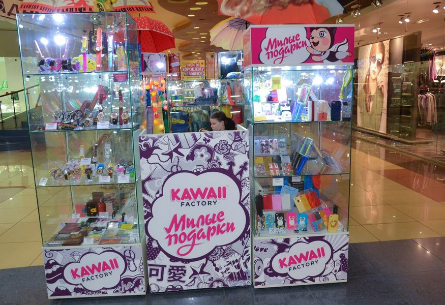 Фото №1 — «Kawaii factory»