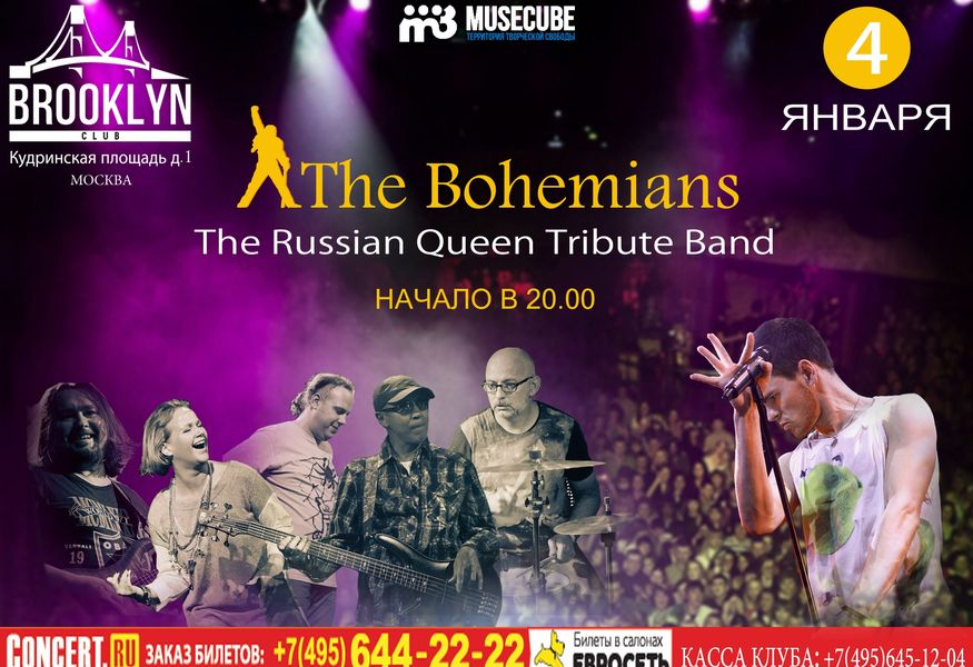 Фото №5 — Концерт группы The Bohemians (The Russian Queen Tribute Band)