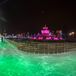 Каток на ВДНХ откроется первым в России ледовым парадом