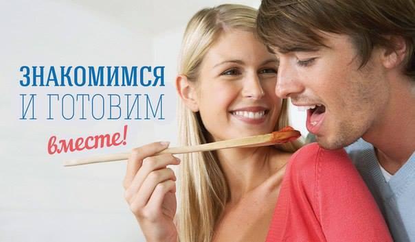 hochu-poprobovat-s-muzhchinoy