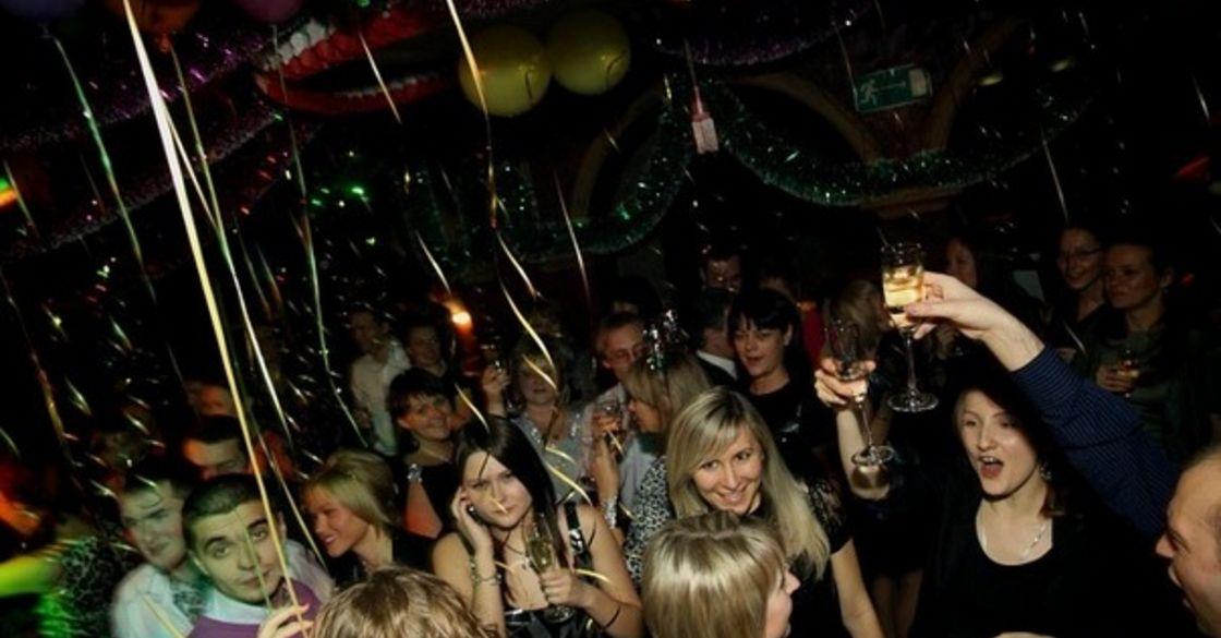 Фото вечеринки