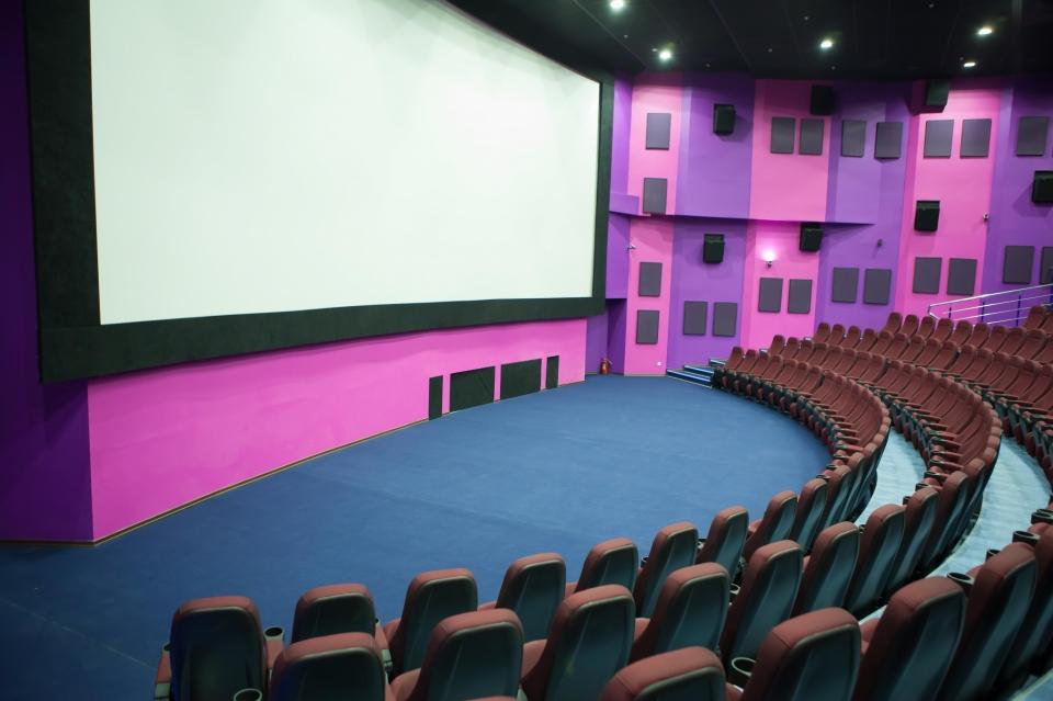 Афиша кино в мега грине белгород владивосток театры афиша на сентябрь