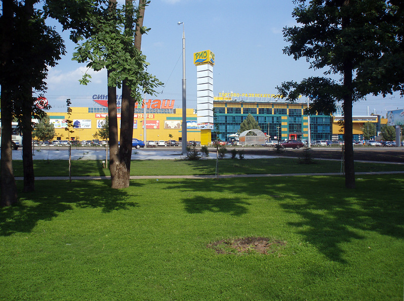 Рио белгород картинки