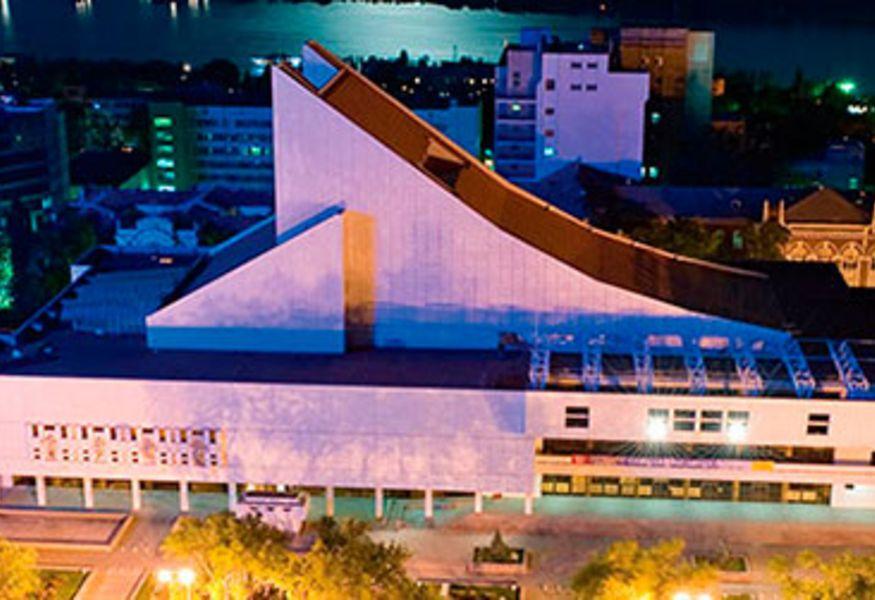 Музыкальный театр комедии ростов афиша купить билеты на концерт дворец украина