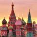 Новости Москвы 14 июня 2016 года