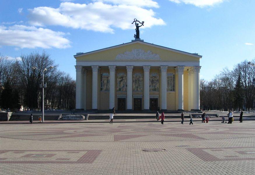 Купить билеты в драматический театр белгород театр москва афиша апрель