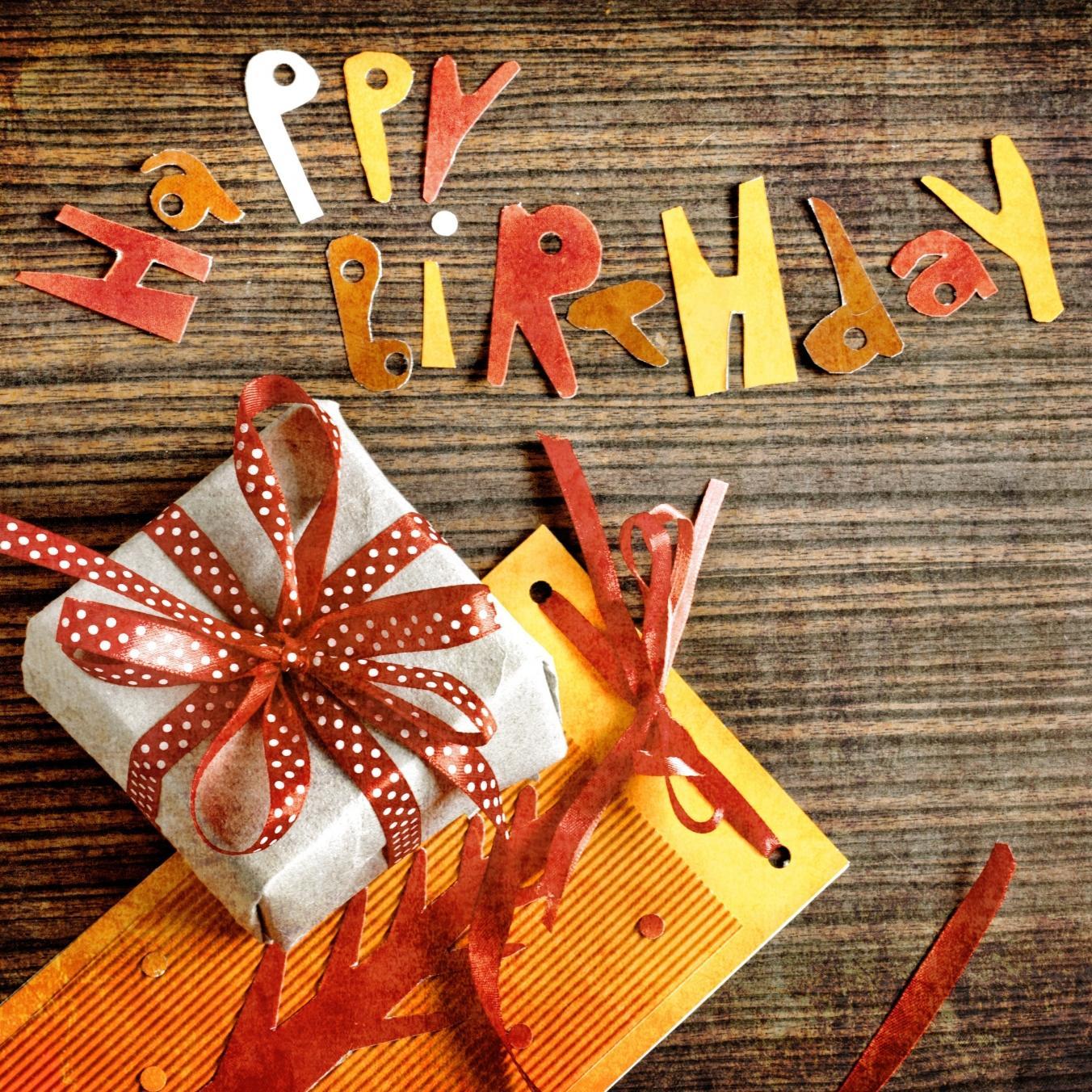 Поздравление с днем рождения дима открытки
