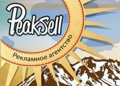 Рекламное агентство «Peaksell»