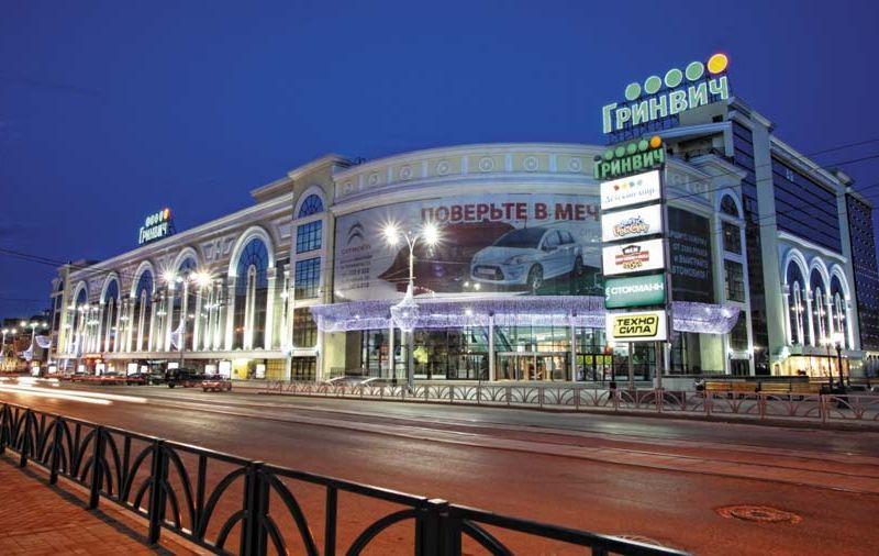 центров екатеринбурга торговых фото гринвич