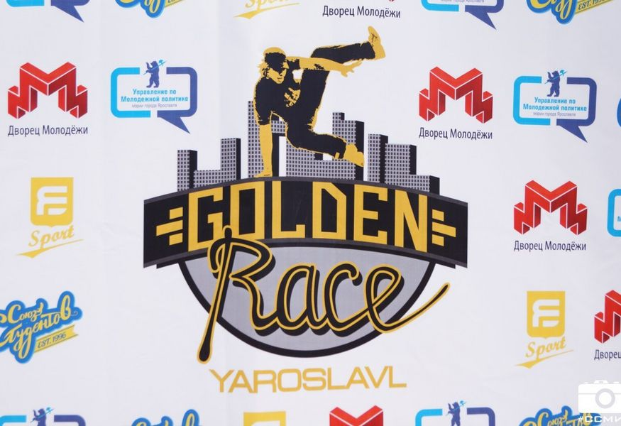Фото №2 — Спортивная гонка Golden Race-2015