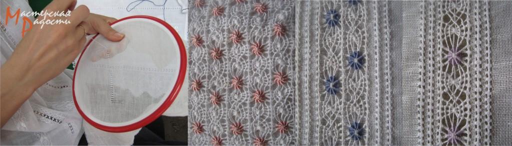 Мережка с вышивкой