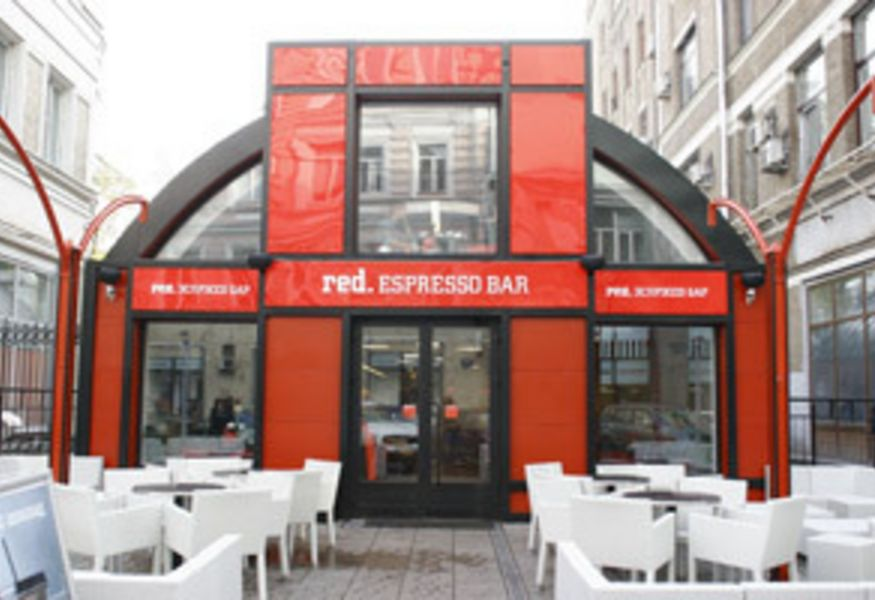 Фото №1 — Лофт «Red Espresso Bar на Грузинской»
