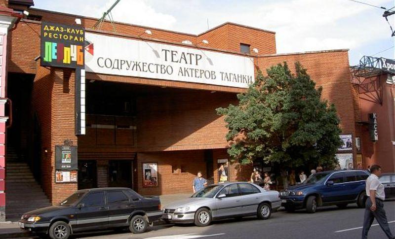 Афиша театра на таганке содружество актеров билеты в кино минск купить билеты онлайн