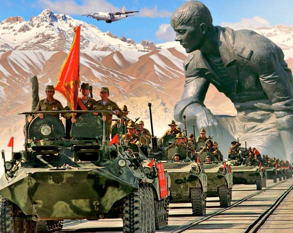 15 февраля поздравление афганцев