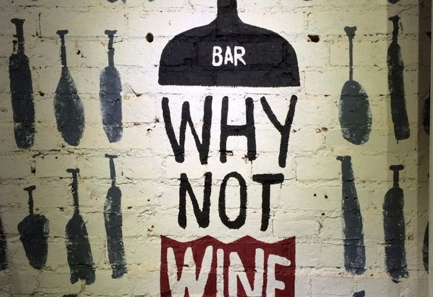 Фото №1 — Винный бар Why Not Wine
