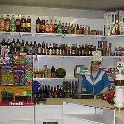 В праздничные дни магазины будут работать в особом режиме