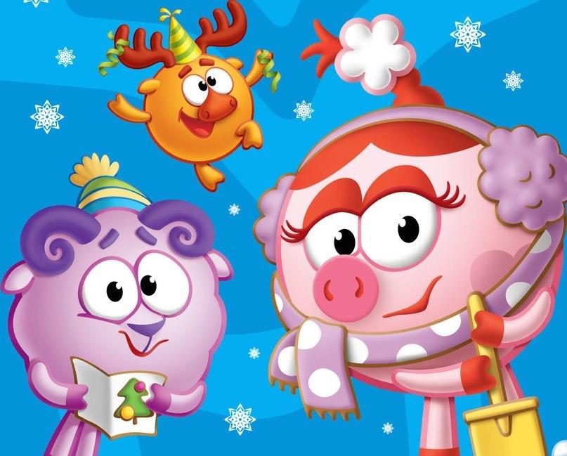 Картинка новогодних смешариков
