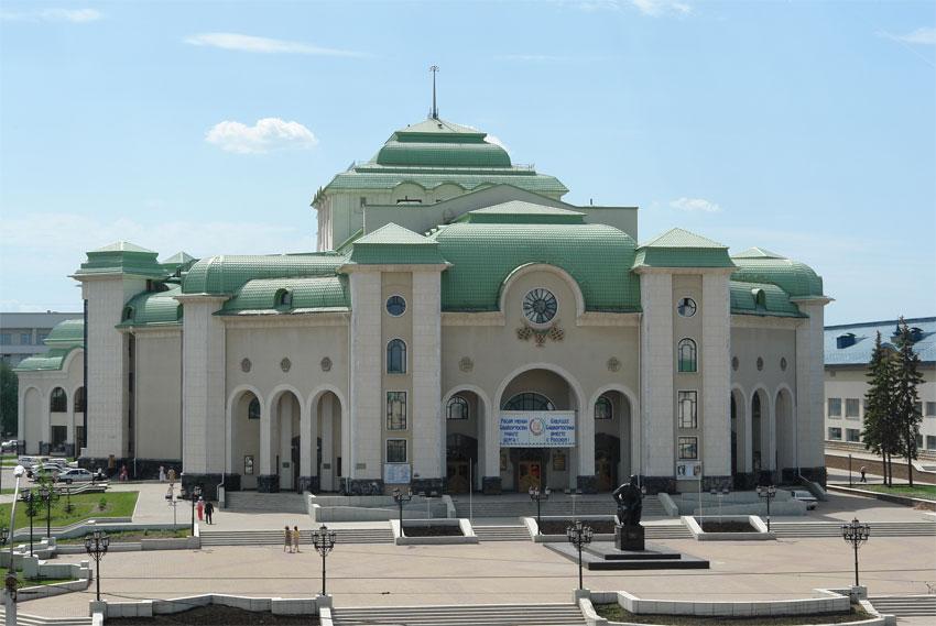 Театр гафури уфа официальный сайт афиша на заново родиться спектакль билеты