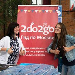 2do2go на фестивале «Яркие люди»