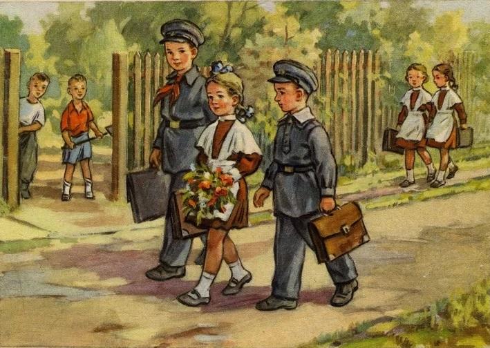 Картинка 1 сентября дети идут в школу, собаками