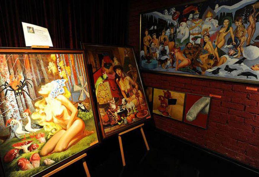 Музей секса в москве режим работы