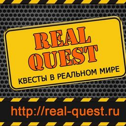 Квесты Real «Quest»