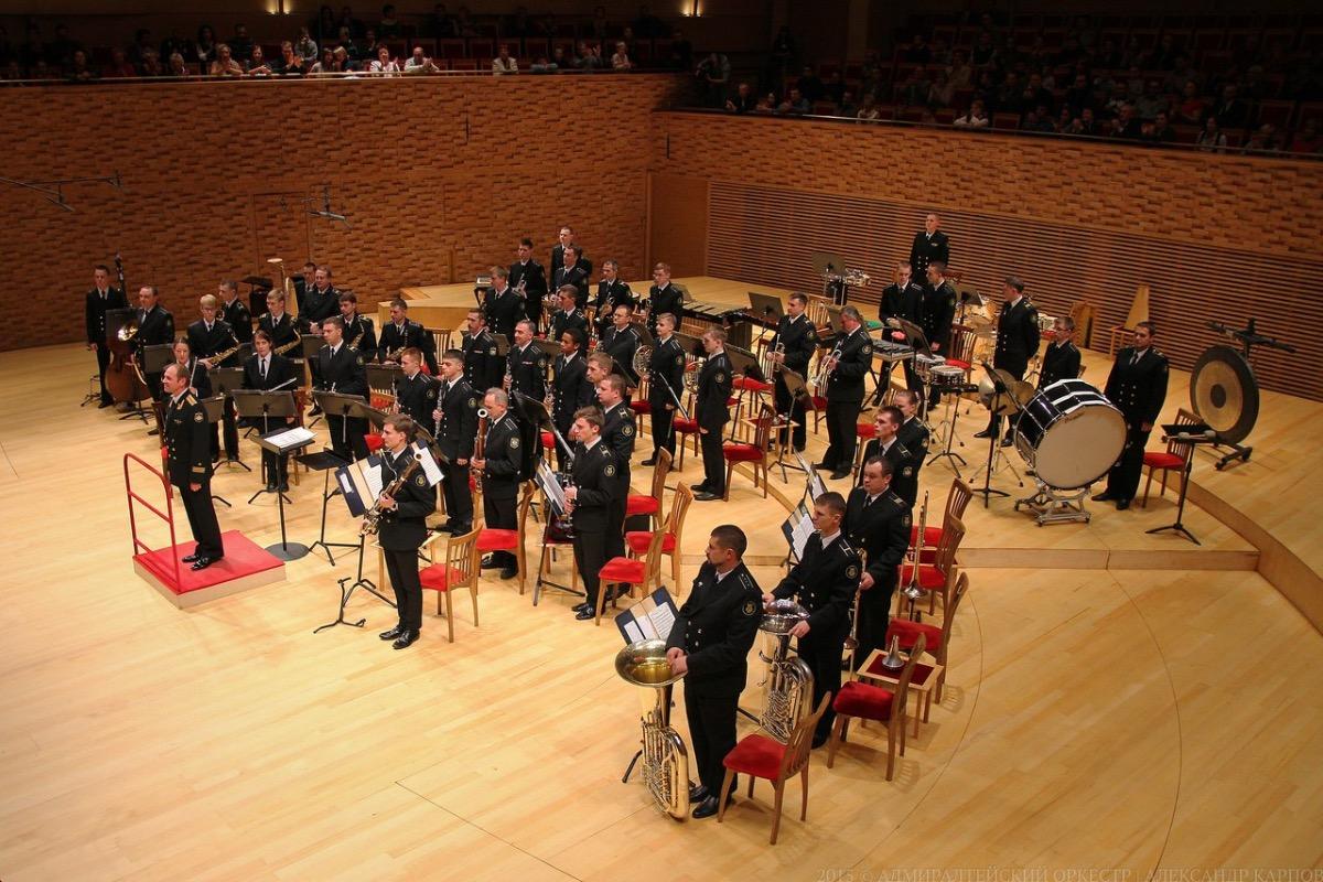 Конкурс в оркестр 2017 санкт петербург