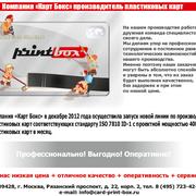 Нижний visa карта стоимость electron Новгород