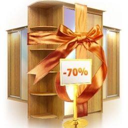 Распродажи ноября в мебельных