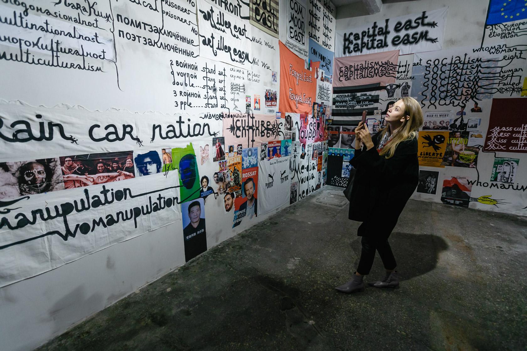 Выставки в екатеринбурге 2017 расписание