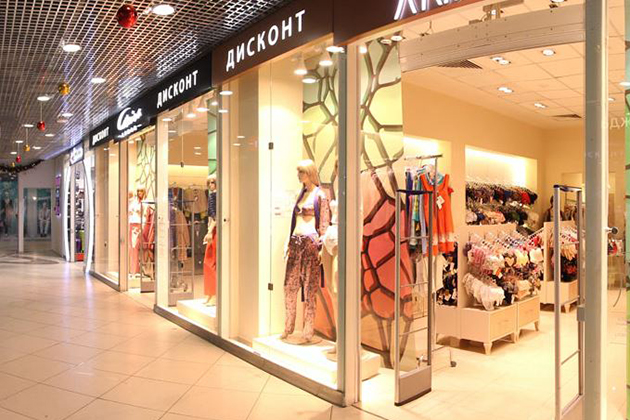 Интернет дисконт магазин брендовых сумок