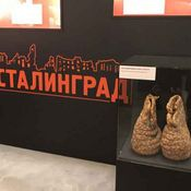 Выставка #МыСталинград