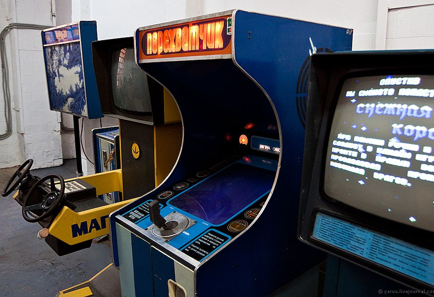 Хочу поиграть в игровые автоматы в москве игровые автоматы обезьянки скачать игру бесплатно