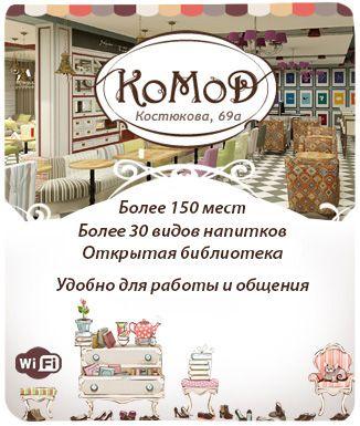 Адреса и телефоны салонов to be bride в москве