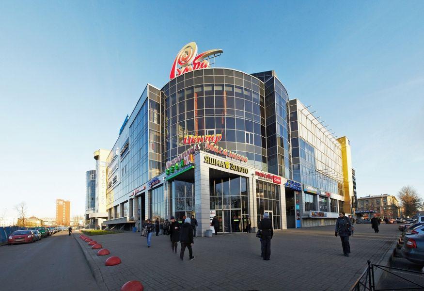 f2bb8a8115ec Дисконт-центр «Румба» в Санкт-Петербурге — фото, адрес и режим ...