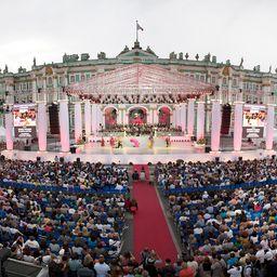 День города на Дворцовой площади