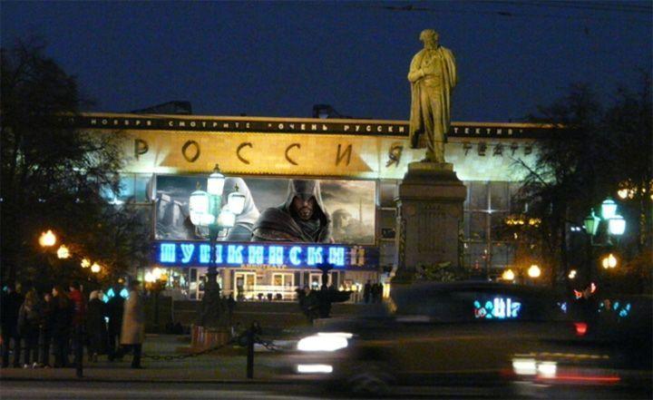 Кинотеатр «Пушкинский»