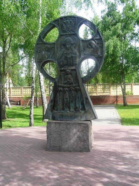 Поклонный крест Кириллу и Мефодию - Белгород