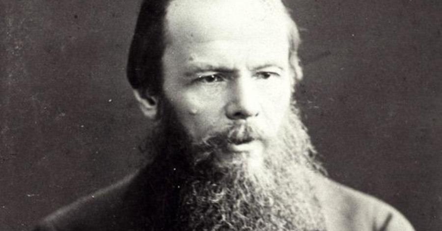 Достоевский цитата слеза ребенка