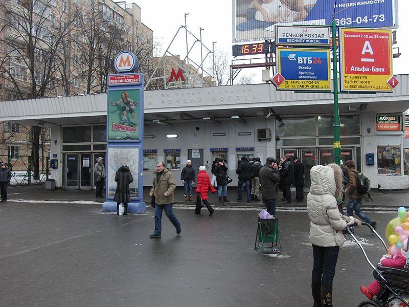расписание речного вокзала в саратове: