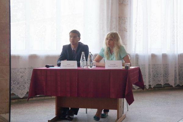 «Школа молодых ученых и специалистов Белгородской области»