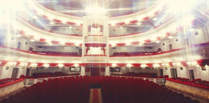 театр оперы и балета имени