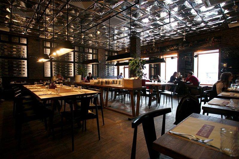 Ресторан «Montalto»