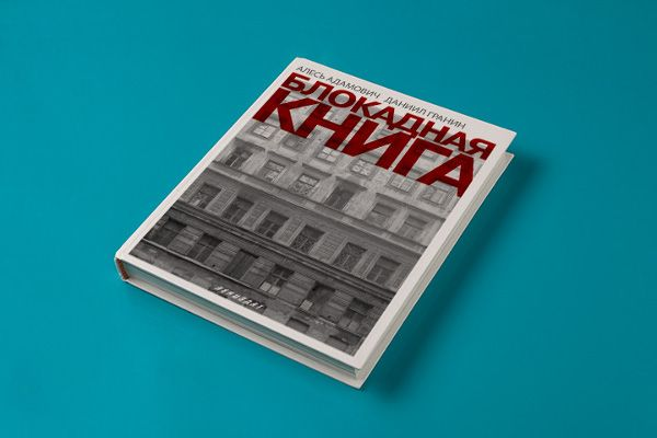 Книга чарли и шоколадная фабрика онлайн читать на английском языке
