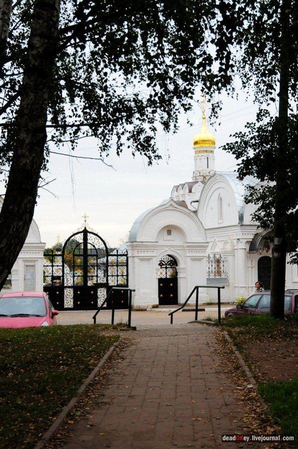 проститутки павловская слобода московской области