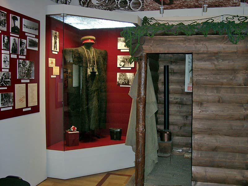 Музей мемориал