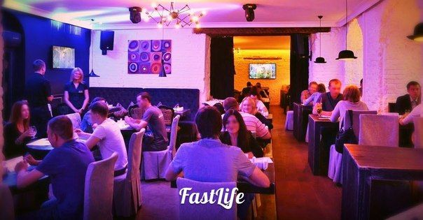 Speed dating fastlife
